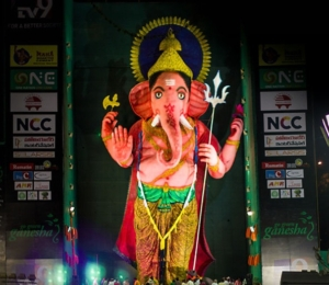 Durgam Cheruvu Hitech City Ganesh