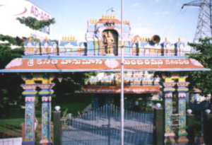 kesari-hanuman-temple-begumpet