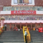 R.S.Brothers