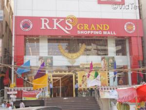 rks-grand-shopping-mall