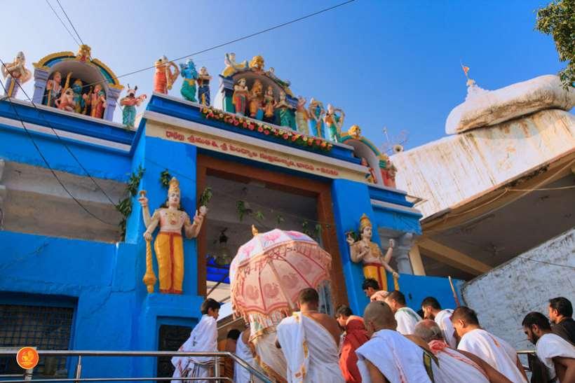 Swayambhu Sri Lakshmi Narasimha Swamy Kshetram
