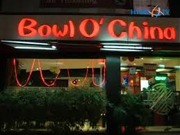 Bowl O China