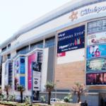 Manjeera Mall