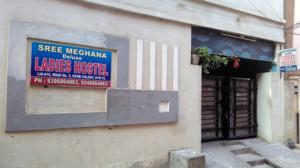 meghana-girls-hostel