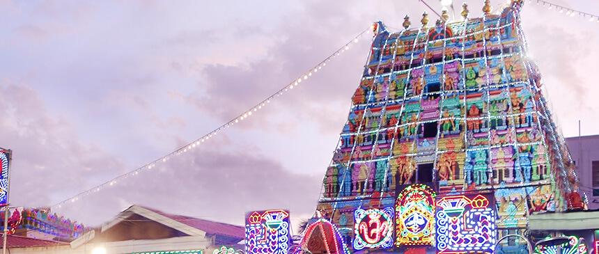 Yellamma Temple