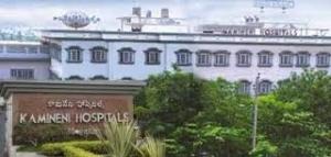 kamineni-hospitals-hyderabad