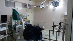 anuragshikarahospital