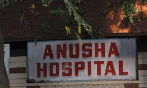 anushahospital
