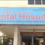 Sri Sai Dwarakamai Dental Hospital