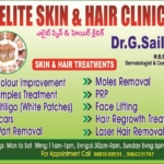 Elite Skin & Hair Clinic, Kukatpally