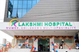 lakshmihospital