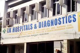 Hospitals in Malkajgiri