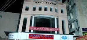 Hotel Rahul International, Secunderabad
