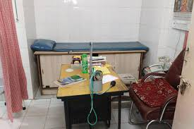 rohinihospital