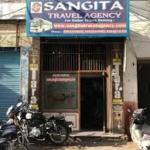 Sangita Travels, Siddiamber Bazar