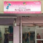 Signora Boutique, Dilsukhnagar