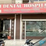 Siri Dental Hospital, Karmanghat