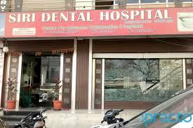 siri-dental2